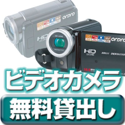 国分寺 スタジオ ビデオカメラ貸出
