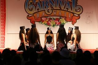 Hiwahiwa Hoapili Hula Tahitian Studio 国分寺 フラ教室