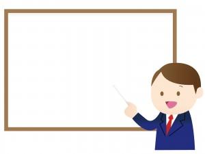国分寺 貸しスタジオ は 語学 や 学習塾 に利用できます