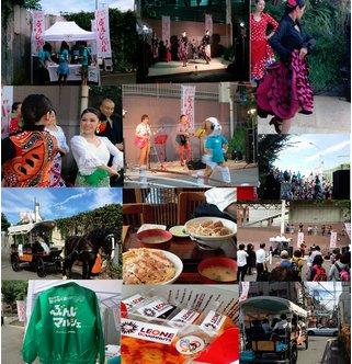 国分寺のお祭り・イベント