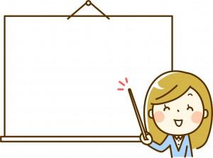 国分寺 レンタルスペース は 講習会 や 学習塾 に 語学 教室 使えます。